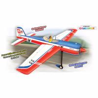Avion YAK55 25-35CC ARF Phoenix Model 1850mm