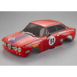 CARROCERIA KILLERBODY ALFA ROMEO 2000 GTAM 190MM