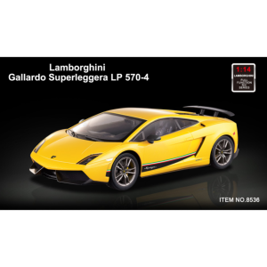 LAMBORGHINI GALLARDO LIP570 1/14 8536 ORIGINAL